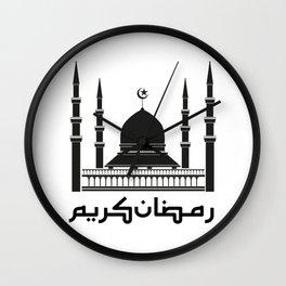 Ramadhan Kareem Wall Clock