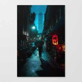 A day in Taipei Canvas Print
