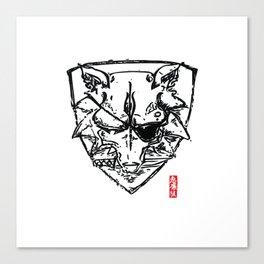 Wolf Shield - Crest Canvas Print