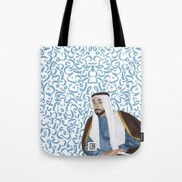 زايد الخير Tote Bag