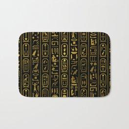 Egyptian Ancient Gold hieroglyphs on black Bath Mat