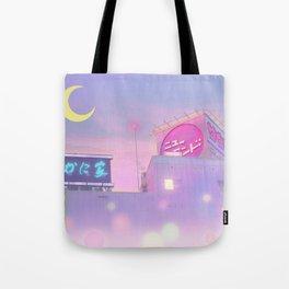 Wisteria Tote Bag