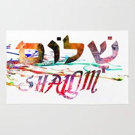 Shalom Hebrew Word Rug