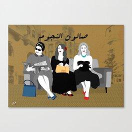 Salon of Stars Canvas Print