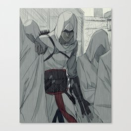 Altair [Acre] Canvas Print