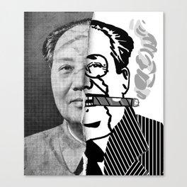 Mao Canvas Print