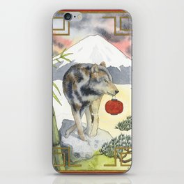 2018 Chinese New Year of the Earth Dog iPhone Skin