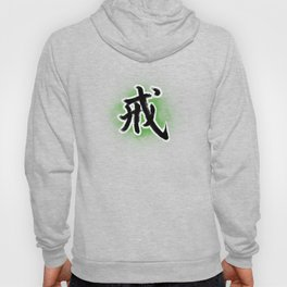 Judge yourself without conceit. Do not show moves thoughtlessly. Hoody