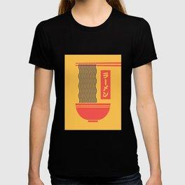 Ramen Japanese Food Noodle Bowl Chopsticks - Yellow T-shirt