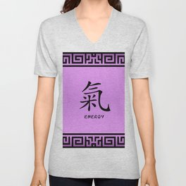 "Symbol ""Energy"" in Mauve Chinese Calligraphy Unisex V-Neck"