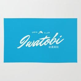 Iwatobi High School Swim Club Rug