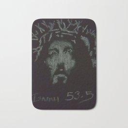 4a-Jesus-Pastel-white Bath Mat