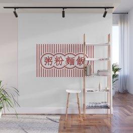 Hong Kong traditional restaurant Wall Mural