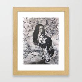 """Lovely Geisha """"November"""" Framed Art Print"""