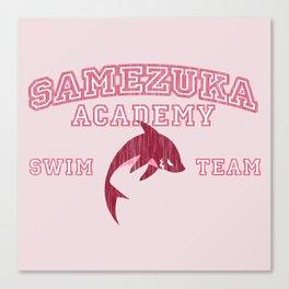 Samezuka - Shark Canvas Print