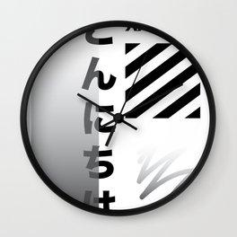 Japan // 2 Wall Clock