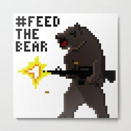 Bear Arms #2 Metal Print