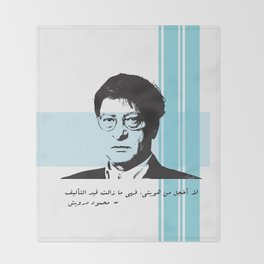 My Identity - a qoute by Mahmood Darwish Throw Blanket