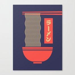 Ramen Japanese Food Noodle Bowl Chopsticks - Black Canvas Print