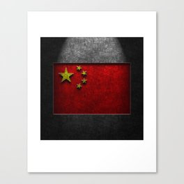 Chinese Flag Stone Texture Canvas Print