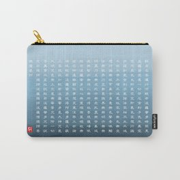 The Heart Sutra (心經) Carry-All Pouch