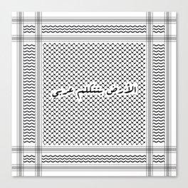 Land Speaks Arabic 3 Canvas Print