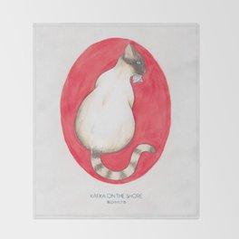 Haruki Murakami's Kafka on the Shore Watercolor Illustration Throw Blanket