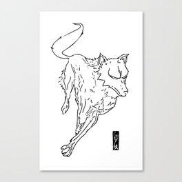 Wolf Run Canvas Print