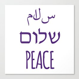 Salaam Shalom Peace Canvas Print