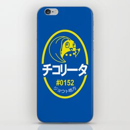 Johto Produce (JP) iPhone Skin