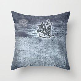 Fragata a la vista! Throw Pillow