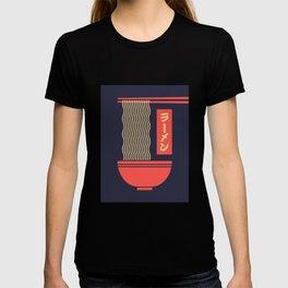 Ramen Japanese Food Noodle Bowl Chopsticks - Black T-shirt