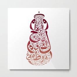 Arabic typography Metal Print