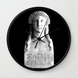 Sappho Wall Clock