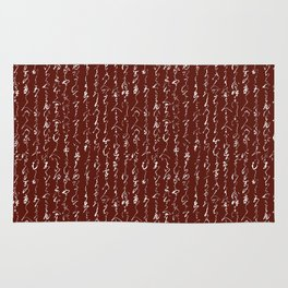 Ancient Japanese Calligraphy // Falu Red Rug