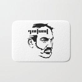 Pashinyan duxov. Armenian revolution  #society6 #decor #buyart #artprint Bath Mat