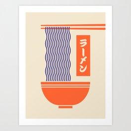 Ramen Japanese Food Noodle Bowl Chopsticks - Cream Art Print