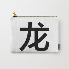 Chinese characters of Dragon Carry-All Pouch