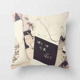 Message From Kuma Throw Pillow