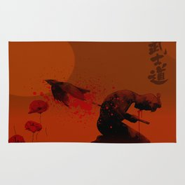 Seppuku ( Hara Kiri) The liberation of the spirit of the samurai Rug