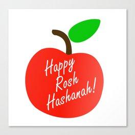 Rosh Hashanah inside an red apple or Jewish Near year greetings Canvas Print