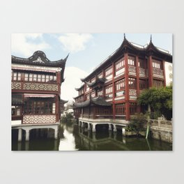 Yuyuan Garden (Garden of Happiness) is an extensive Chinese garden located in the Old City of Shangh Canvas Print