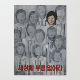 Starvation in North Korea Canvas Print