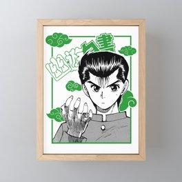 Yusuke Framed Mini Art Print