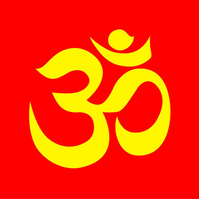 Yellow Aum Om Reiki Symbol On Red Background Comforters By