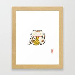 Maneki Neko [Special Lucky Toy Box] Framed Art Print