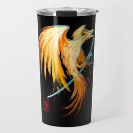Capoeira 541 Travel Mug