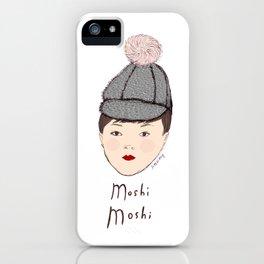 Moshi Moshi - White and Pink iPhone Case