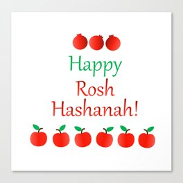 Rosh Hashanah or Jewish Near year greetings with fruit harvests Canvas Print