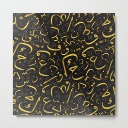 Golden Arabic Letters Metal Print